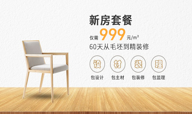 <br /> <b>Notice</b>:  Undefined variable: brand in <b>/home1/wwwroot/hui/m.xinyg.com/ppc_class.php</b> on line <b>148</b><br /> 装修报价
